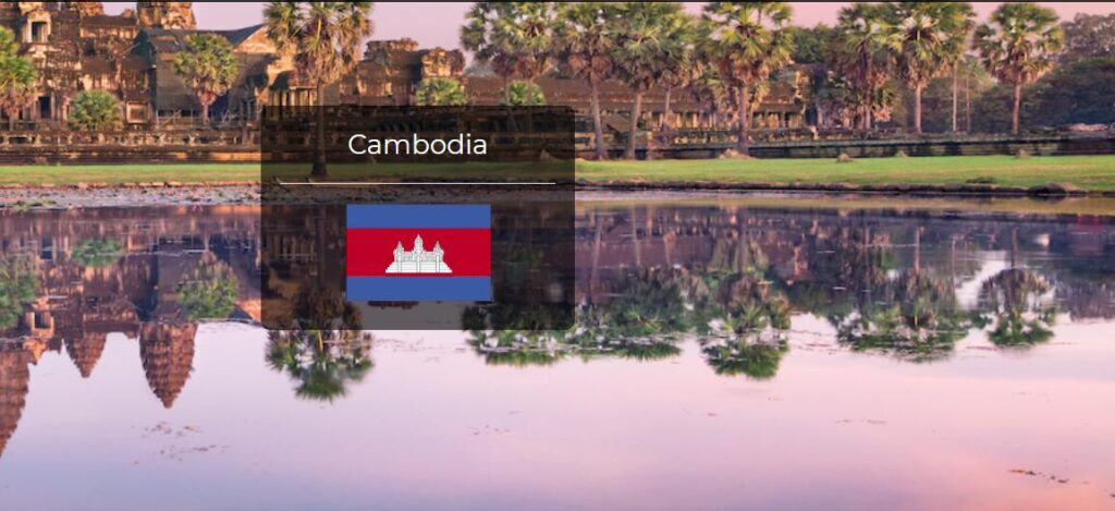 Cambodia Country Flag