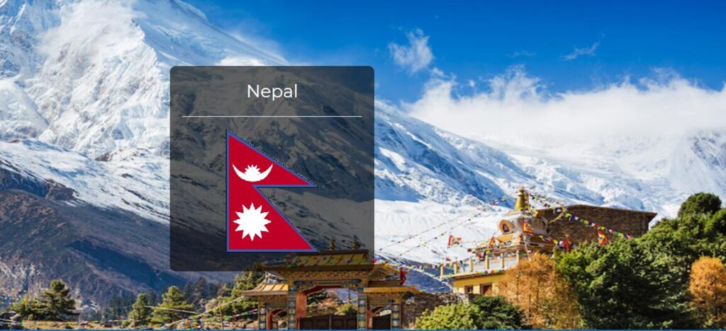 Nepal Country Flag