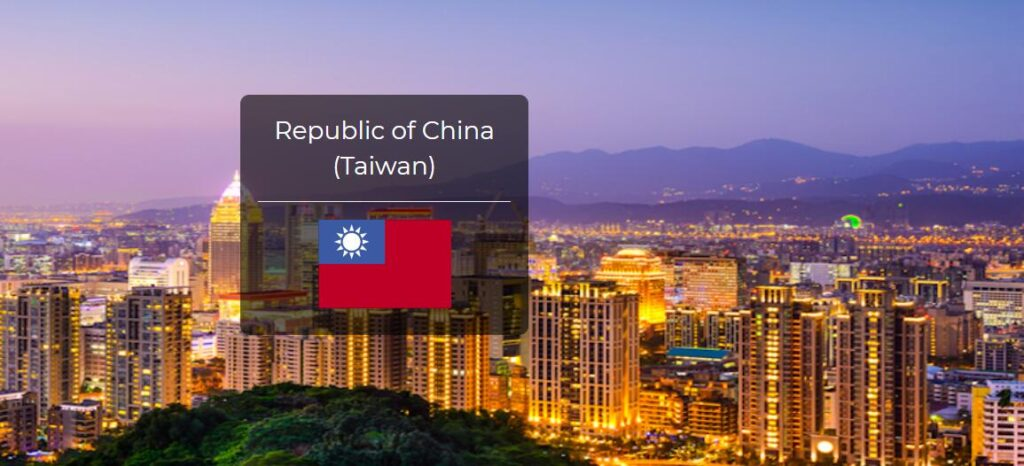 Taiwan Country Flag