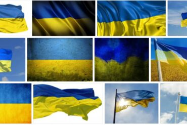 Ukraine Country Flag