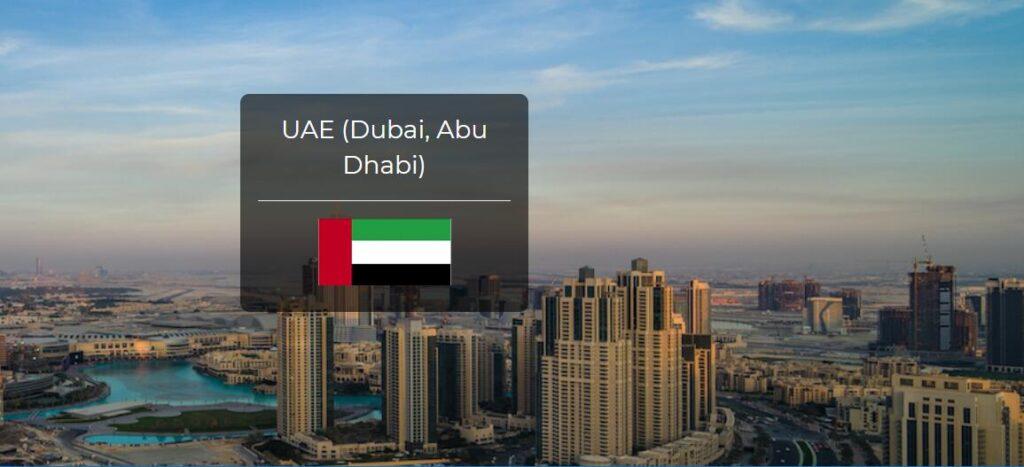 United Arab Emirates Country Flag