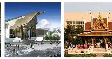 Thailand Cultural Center