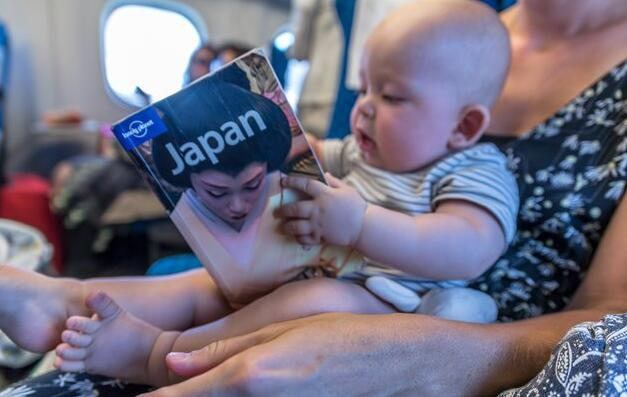 Family Trip to Japan